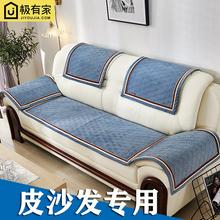 欧式简tu秋冬皮沙发kv加厚防滑123组合单的皮坐垫毛绒定制家用