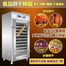 烘干机tu品家用(小)型kv蔬多功能全自动家用商用大型风干