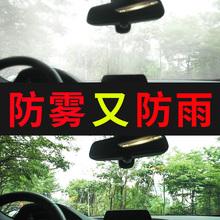 汽车防水防雾喷剂前档车玻璃除雾tu12车窗防kv子防雨水喷雾