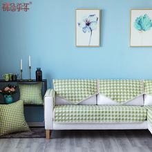 欧式全棉布艺沙发垫简约防