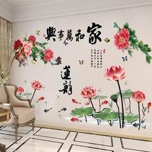 中国风贴纸墙贴画客厅卧室电视背tu12墙房间pi自粘花卉贴画