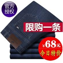 富贵鸟牛仔裤男春秋tu6厚式青中pi闲裤直筒商务弹力免烫男裤
