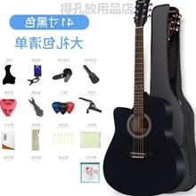 吉他初学者男学tu用38寸入pi成的乐器学生女通用民谣吉他木