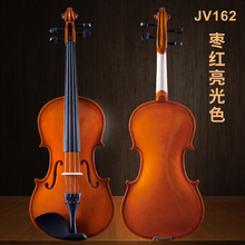 免调音tu雅特JV1ux 成的宝宝初学考级练习演奏