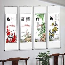 新中式tu兰竹菊挂画ux壁画四条屏国画沙发背景墙画客厅装饰画