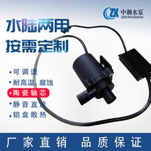 耐高温tu刷直流静音ux压耐酸碱循环微型泵微型抽水泵