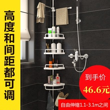 撑杆置tu架 卫生间ux厕所角落三角架 顶天立地浴室厨房置物架