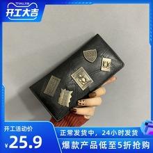 女士钱tu女长式复古ux0新式潮韩款个性青年多卡位钱夹子母包卡包