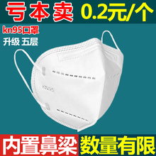 KN9tu防尘透气防no女n95工业粉尘一次性熔喷层囗鼻罩