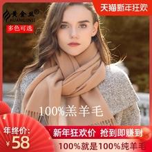 100%羊毛围巾女士tu7秋冬季韩no尚纯色长加厚绒保暖外搭围脖