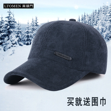 [tuxiano]新款秋冬季男士休闲棒球帽