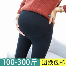 孕妇打tu裤子春秋薄no外穿托腹长裤(小)脚裤大码200斤孕妇春装