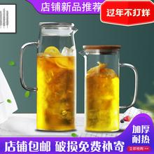 凉水壶tu用杯耐高温no水壶北欧大容量透明凉白开水杯复古可爱