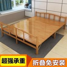 折叠床tu.2米家用no的午休午睡凉床简易经济型成的木板床