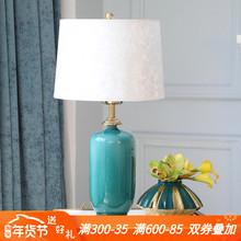 现代美tu简约全铜欧no新中式客厅家居卧室床头灯饰品