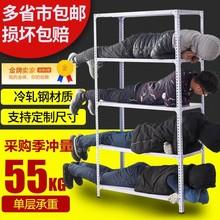 置物架tu库超市展示no子自由组合家用多功能角钢货架