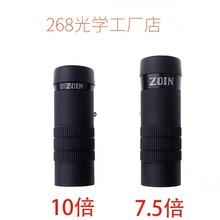 ZOItu工厂店 Pno大魔眼  7,5x33  10x33    中蓥大魔眼