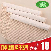真彩棉tu尿垫防水可no号透气新生婴儿用品纯棉月经垫老的护理