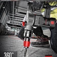 工程电锤超大功率14tu70w电镐no能冲击钻混凝土工业电钻