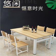 大排档tu烤(小)吃快餐no店饭店咖啡厅长桌子经济型食堂桌椅组合