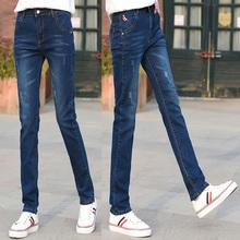 加长牛仔tu1女高个子no腰弹力宽松显瘦长裤有加绒加长款175