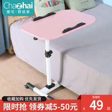 简易升tu笔记本电脑no床上书桌台式家用简约折叠可移动床边桌
