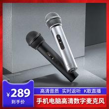 美乐MA58安卓ios电脑单反相机通用麦tu17风K歌no筒录音收音设备