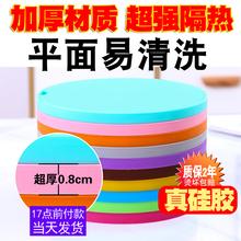 隔热垫tv胶餐桌垫锅bh杯垫菜盘垫耐热盘子垫碗垫家用大号
