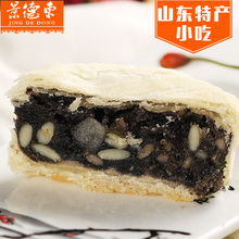 景德东tv酥皮五仁枣ie麻椒盐板栗冰糖豆沙中秋糕点
