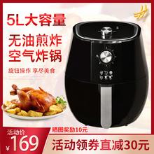 漫雷森tv用新式多功01量全自动电炸锅低脂无油薯条机