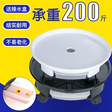 塑料花tv托盘万向轮jx形底座接水盒移动加厚带万向滑轮滚轮子