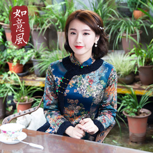 唐装女tv装 加厚中jx式旗袍(小)棉袄加棉短上衣复古民族风女装