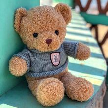 正款泰tv熊毛绒玩具qu布娃娃(小)熊公仔大号女友生日礼物抱枕