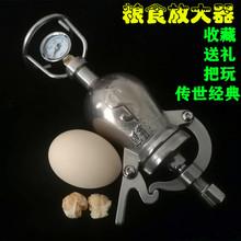 迷你老tw最(小)手摇玉fc 家用(小)型 粮食放大器