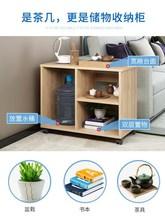 沙发侧tw上旁边的(小)hy柜烧水台活动带轮可移动式客厅侧角北欧