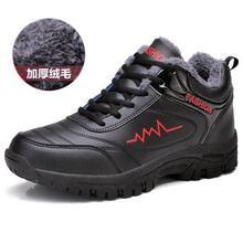 冬季老tw棉鞋加绒保tt鞋防滑中老年运动鞋加棉加厚旅游鞋男鞋