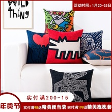 凯斯哈twKeithttring名画现代创意简约北欧棉麻沙发靠垫靠枕