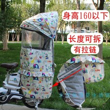 电动车tw置雨篷防风fa雨棚(小)学生加高加长隔风防雨篷