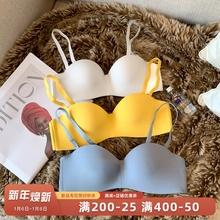 无痕性tw内衣胸聚拢fa薄内衣女性感无痕少女上托(小)胸罩收副乳