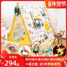 [twofa]儿童帐篷室内公主女孩游戏