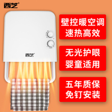 西芝浴tw壁挂式卫生fa灯取暖器速热浴室毛巾架免打孔