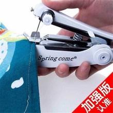 【加强tw级款】家用fa你缝纫机便携多功能手动微型手持