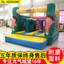 户外大tw宝宝充气城fa家用(小)型跳跳床游戏屋淘气堡玩具