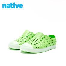Nattwve夏季男fa鞋2020新式Jefferson夜光功能EVA凉鞋洞洞鞋