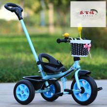 1 2tw3 4岁儿fa子脚踩三轮车宝宝手推车(小)孩子自行车可骑玩具