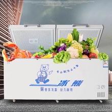 冰熊新twBC/BDfa8铜管商用大容量冷冻冷藏转换单温冷柜超低温柜