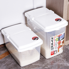 日本进tw密封装防潮fa米储米箱家用20斤米缸米盒子面粉桶