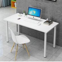 简易电tw桌同式台式fa现代简约ins书桌办公桌子家用