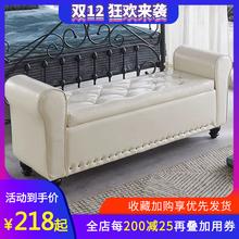 家用换tw凳储物长凳fa沙发凳客厅多功能收纳床尾凳长方形卧室