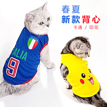 网红(小)tw咪衣服宠物sm春夏季薄式可爱背心式英短春秋蓝猫夏天
